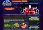 Провайдер Игрософт в азартном клубе Вулкан Удачи 777