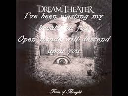 As I Am (Dream Theater)