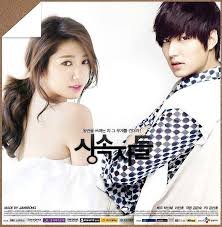 Những Người Thừa Kế (tập 20/20) | The Heirs - The Heirs