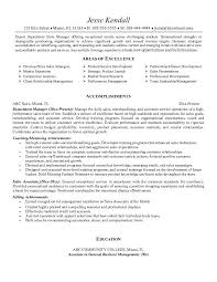 Resume Template  Resume Objective Engineer  resume objective     AngkorriceSpirit