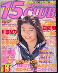 kiyooka sumiko nude photos Kiyooka Sumiko Nude Sumiko Kiyooka Girl Hot Picture Office ...