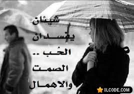 شعر و قصيدة عن الحب images?q=tbn:ANd9GcS
