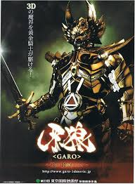 Garo Red Requiem (2010) [vose]