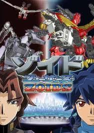 Zoids fuzors หุ่นรบไดโนเสาร์ ฟูเซอร์ส