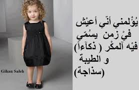 حكمة اليوم ...!!!!!.. بالصور .... images?q=tbn:ANd9GcS