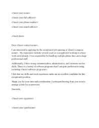 Letter of Promotion Promotion Request Letter Sample