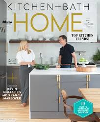 Home Design Products Anderson In Jobs Home Atlanta Magazine
