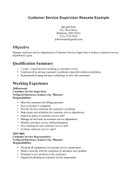 Best Resume Job by Resume Best Resume For Job What Do You Write In A Resume Good