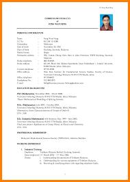 Job Resume Sample Malaysia by Resume Examples 2017 Malaysia Augustais