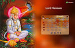 Wallpapers Backgrounds - Download Shiv Shankar Hanuman Hindu God Wallpaper