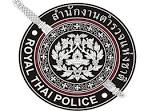 แนวข้อสอบตำรวจชั้นประทวนเป็นชั้นสัญญาบัตร 255ึ7 - สอบติดชัวร์ ...