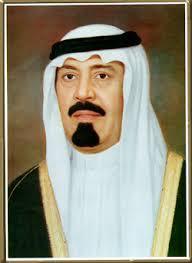 Ibn Abdul Aziz Al Saud