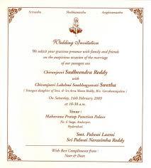 English Invitation Card Invitation Card Of Gruh Pravesh Doha In Hindi Griha Pravesh
