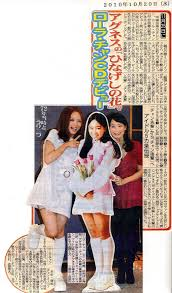 児童ポルノ 割れ目 幼女 ロリ|photo.1pa2.info