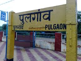 Pulgaon railway station