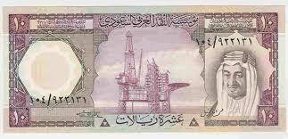 العملات العربيه الورقيه ووحدة القياس لكل دوله Images?q=tbn:ANd9GcSnNdQjq_QkAv-NGbkm0RU8D-AY6DL3cPW6zmehxu_nhCN1D2tcNg