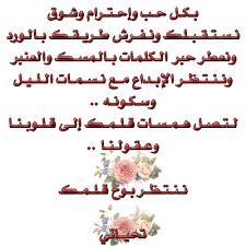 تحية العضو الجديد من مصر Images?q=tbn:ANd9GcSnkp1BeM8X2hBOgV87eiKJc3mgsy_J6XtLoUDZD64GDhQt_Hud
