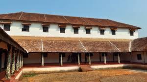 Pilikula Nisargadhama