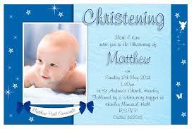 Invitation Cards Sample Format Christening Invitation Cards Christening Invitation Cards