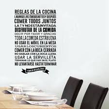 compare prices on spanish wall decals online shopping buy low spanish kitchen rules wall stickers diy vinyl wall decals spanish kitchen wall decor free shipping