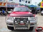 ขายรถกระบะมือสอง MITSUBISHI L200-STRADA MEGACAB ชุดแต่งครบ รถสวย ...