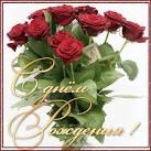 Плейкаст «Юленька!!!! С Днём Рождения!!!!!!»