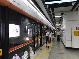 Guangzhou East railway station