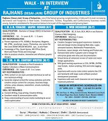 Home Based Graphic Design Jobs Kolkata Jobs In Rajhans Desai Jain Group Of Industries Vacancies In
