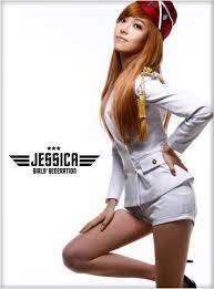 Jessica - My Pricess Images?q=tbn:ANd9GcSpVK-m8m391pYYr_YyCIfZR_3M1AXnfvnQpqnpajPn8O4oKz81hg