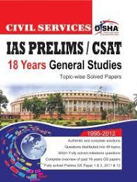 Psychology  Handwritten notes of an ex candidate       pages     Vision IAS   WordPress com ECONOMICS     Question Paper UPSC Civil Services      Mains Paper