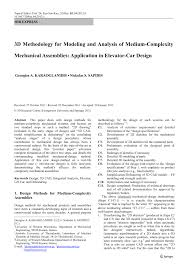 3d methodology for modeling and analysis of medium complexity