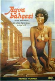 Black Aphrodite (1977) Mavri Afroditi