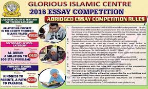 Muslim Science