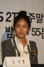 Hong Ah-reum