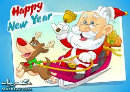 أتمنى أن يكون هذا العام عام خير وبركة لكم إن شاء الله images?q=tbn:ANd9GcS