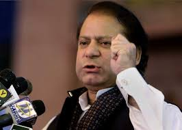 Nawaz launches Prime Minister's 'Youth Business Loans' scheme