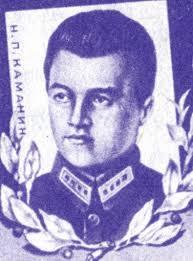 Nikolai Kamanin