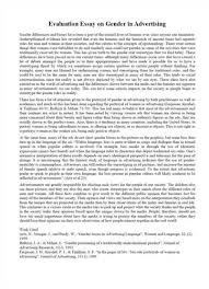 Cover Letter For Graduate School Application FAMU Online