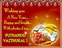 Puthandu Vazthukal 2015 Tamil New Year wishes and quotes
