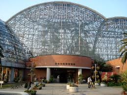 Japanese Dome House Yume No Shima Tropical Greenhouse Dome Next Stop Japan