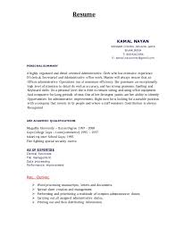 Sample Resume With Salary Requirements by 28 Salary Requirements In A Cover Letter Page Not Found The