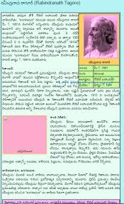 Phd Thesis Oral Presentation Essay Writing Service   net   net