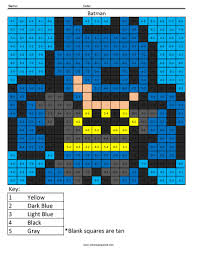 batman subtraction coloring squared