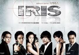 مسلسل الدراما iris أيريس الحلقة