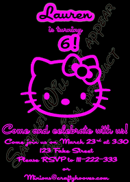 free printable hello kitty personalized birthday invitations