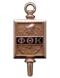 Phi theta Kappa symbol