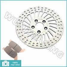 online get cheap harley davidson brake rotor aliexpress com