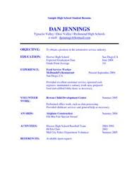 Volunteer Examples For Resumes by Image Result For Basic Resume Template Work Volunteer