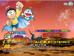 [Wallpaper + Screenshot ] Doraemon Images?q=tbn:ANd9GcSv0Fl06rJv29n_Nqut1U2G6Osaz9mzfwr4cH-YVyJ7_eFTB0Fzbg