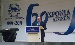 Συγκέντρωση για τις δημοτικές εκλογές στην Αλβανία...
